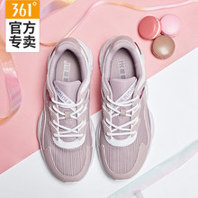 361 Sports Shoes Female New Spring 2009 Retro Leisure Running Shoes Ins Baitie Nethong 361 degree Old Dad Shoes Female