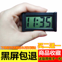 Vehicle Clock Electronic Meter Vehicle Large Digital Display Speech Timing Thermometer Electric Vehicle Large Chart Meter