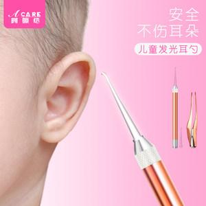 儿童挖耳勺宝宝掏耳神器带灯可视挖耳朵采耳发光镊子耳屎专用<span class=H>夹</span>