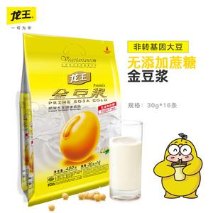 龙王原味豆浆480g无添加蔗糖非转基因黄豆浆粉早餐速溶<span class=H>冲饮</span>豆粉
