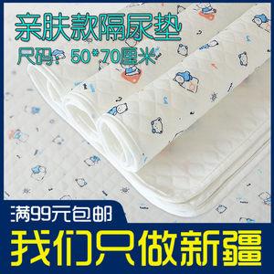 婴儿隔<span class=H>尿垫</span>防水透气可洗新生儿童宝宝防漏大号床单月经姨妈表纯棉