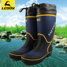 Ledi Outdoor Fishing Shoes Antiskid Waterproof Shoes in Autumn and Winter Fishing Boots Male High Sleeve Shoes Fishing Supplies
