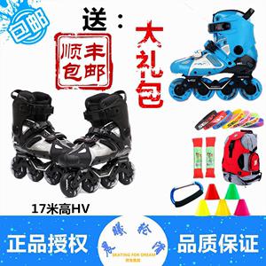 正品2017新款17米高SEBA HV<span class=H>轮滑鞋</span>成人溜冰平花刹车旱冰鞋圣巴HVC
