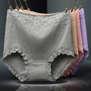 5条 女士<span class=H>内裤</span>女纯棉高腰收腹提臀蕾丝大码棉质面料少女全棉三角裤
