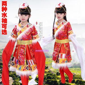 新款六一<span class=H>儿童</span>藏族演出服水袖西藏少数<span class=H>民族</span>女童幼儿园蒙古舞蹈<span class=H>服饰</span>