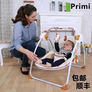 婴儿礼盒新生儿套装刚出生宝宝音乐电动摇椅床篮满月礼物<span class=H>母婴</span>用品