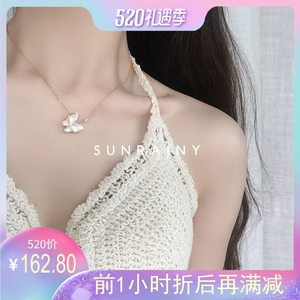 Sunrainy蝴蝶<span class=H>项链</span>女真金白母贝chic网红明星同款黄金玫瑰金锁骨链