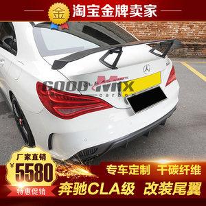 奔驰CLA级W117改装包围CLA200 CLA260 CLA45AMG改装GT尾翼 高尾翼