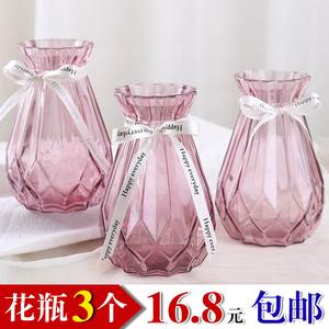 创意小清新玻璃花瓶水养植物绿萝鲜花干花插花瓶欧式客厅装饰<span class=H>摆件</span>