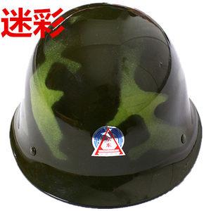 京东防爆玻璃钢<span class=H>头盔</span> 黑色保安<span class=H>头盔</span> 安全帽巡逻<span class=H>头盔</span> <span class=H>军</span>绿作战<span class=H>钢盔</span>