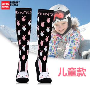NANDN南恩 儿童滑雪袜子加厚长棉袜精梳棉户外运动毛巾袜<span class=H>骑行袜</span>子