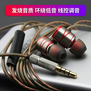 重低音<span class=H>手机</span><span class=H>耳机</span>入耳式oppo华为vivo通用<span class=H>线控</span>带麦HIFI金属游戏耳塞