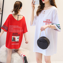 Short-sleeved Women's Wear 2019 New Fashionable, Loose, Medium-length Net Red Blouse T-shirt for Women and Korean Summer Dress