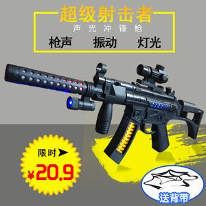 儿童电动<span class=H>玩具枪</span>声光冲锋枪狙击M4道具枪男小孩仿真机关枪2-34-8岁