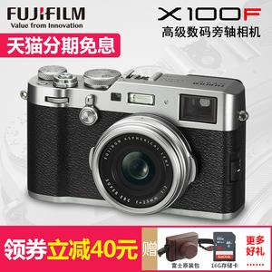 分期免息 Fujifilm/富士 X100f <span class=H>数码</span>相机 x100f 复古旁轴相机