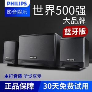 Philips/<span class=H>飞利浦</span>电脑<span class=H>音响</span>家用低音炮台式机笔记本usb小音箱超重低音喇叭多媒体有源影响2.1手机蓝牙