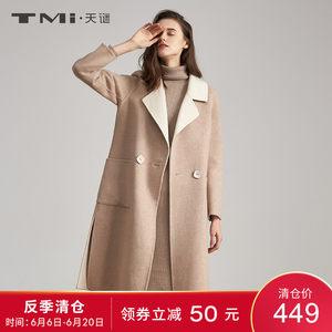 TMi天谜女装冬季新品拼色双面呢<span class=H>大衣</span>气质呢子外套184642
