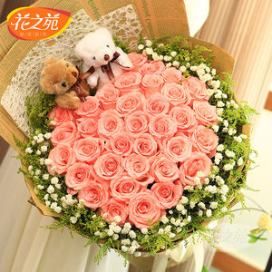 33朵粉红玫瑰<span class=H>花束</span>成都同城花店送花北京上海长沙厦门鲜花速递北京