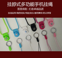 Mobile phone hanging rope mobile phone shell hanging rope hanging accessories removable factory brand hanging rope key fastener mobile phone accessories wholesale