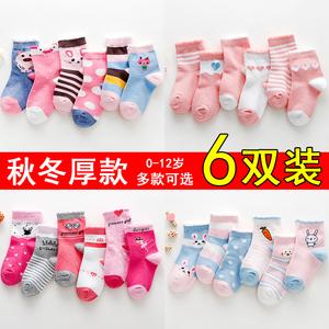 女童秋冬厚款儿童<span class=H>袜子</span>男童宝宝婴儿纯棉中筒袜冬季女孩0-1-3-5岁7