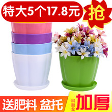 Color plastic large flower pot indoor balcony potted green plant imitation ceramic fleshy creative round small flower pot