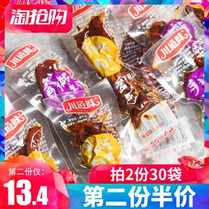 领5元券购买川道味手撕肉干鸭肉干 15条小包装香辣盒装零食四川特产卤味熟食