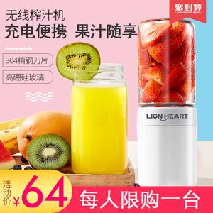 【莱恩哈特】便携式充电随行榨汁机