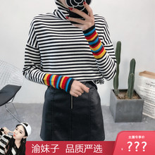 Autumn clothing anti-season clearance, no inventory, pile collar striped rainbow sweaters knitted sweaters