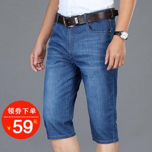 夏季薄款短裤男士牛仔<span class=H>七分裤</span>男直筒宽松7分裤短款高腰深档男裤子