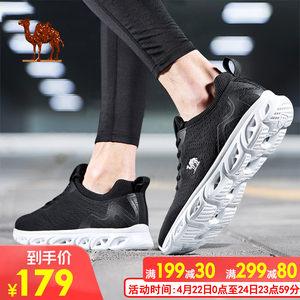 骆驼<span class=H>运动鞋</span>男女跑步鞋2019新款百搭休闲鞋子潮鞋减震轻便透气跑鞋