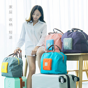 防水<span class=H>旅行袋</span>大容量男女短途手提袋折叠户外单肩包整理袋环保收纳袋