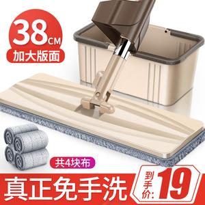 免手洗平板<span class=H>拖把</span>家用免洗干湿两用一拖木地板拖地神器懒人地拖布净