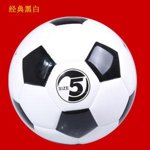 厂家直销5号标准<span class=H>足球</span> 机缝<span class=H>足球</span> 高级TPU训练<span class=H>足球</span> 比赛<span class=H>足球</span>