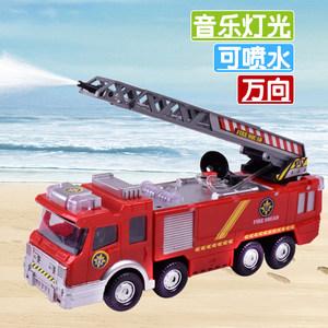 儿童消防<span class=H>车</span><span class=H>玩具</span>可喷水万向带音乐灯光云梯<span class=H>车</span>救火大号男孩户外沙滩