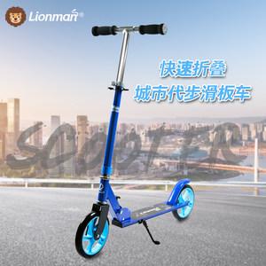 小丽明成人<span class=H>滑板车</span>校园男女初中高中单脚代步两轮大轮可折叠便携式