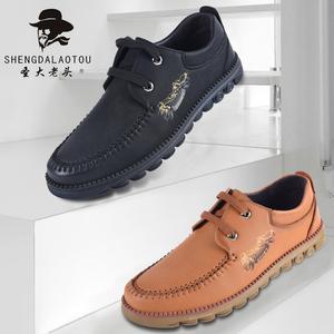 【圣大老头专柜】车缝线爸爸懒人鞋