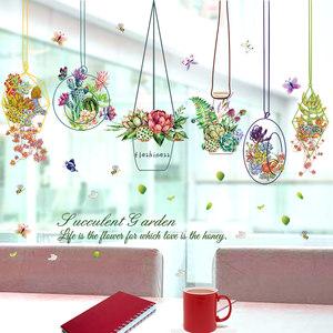 卧室墙壁装饰3d立体创意欧式北欧ins<span class=H>墙贴画</span>文艺风格贴纸小清新花