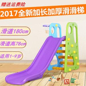 儿童室内滑梯宝宝家用<span class=H>滑滑梯</span>幼儿园大型加长滑梯<span class=H>秋千</span>组合加厚玩具