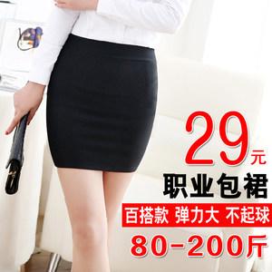 包臀裙春夏<span class=H>短裙</span>职业半身裙高腰弹力一步裙黑色包裙工作裙正装裙女