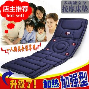 按摩床多功能老年人按摩器电动按摩椅靠毯全身保健按摩<span class=H>器材</span>