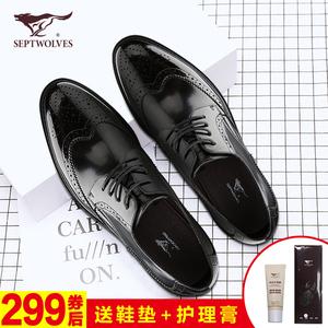 七匹狼<span class=H>男鞋</span>商务皮鞋正装休闲男士真皮英伦风<span class=H>鞋子</span>夏季布洛克鞋皮鞋