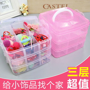 韩国环保材质儿童发饰收纳盒透明粉色发夹饰品盒三层首饰盒<span class=H>珠宝</span>盒