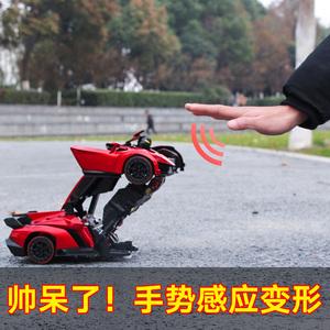遥控变形车感应变形汽车金刚无线遥控车机器人充电动男孩<span class=H>儿童</span><span class=H>玩具</span>