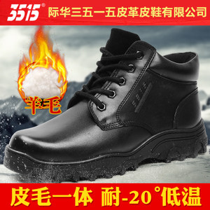 <span class=H>3515</span><span class=H>强人</span>正品<span class=H>男</span><span class=H>军</span>靴冬季<span class=H>特种</span><span class=H>兵</span>防滑靴真羊毛户外保暖靴棉鞋<span class=H>军鞋</span>
