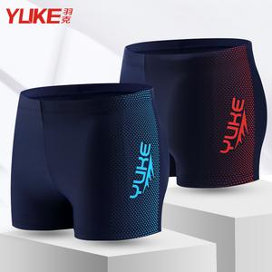 泳裤男士游泳衣男款平角游泳裤大码速干宽松2020年新款游泳装备