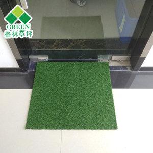 格林人工塑料假草皮绿色地毯垫子人造草坪入户门垫防尘耐脏耐踩