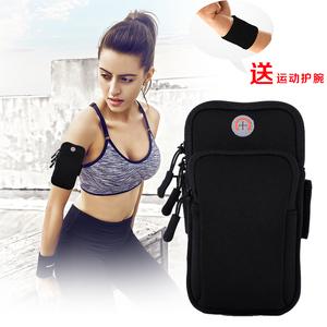 户外运动手机臂包通用男女臂袋跑步装备手腕包臂套防水手机袋胳膊