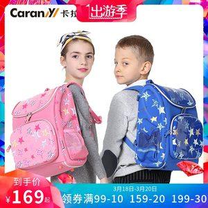 卡拉羊小学生书包女<span class=H>双肩包</span>男孩儿童背包校园轻便护脊欧美风学生包