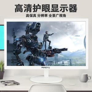 电脑<span class=H>显示器</span>24英寸台式 非二手屏幕液晶19/22/27寸监控显示屏20寸