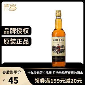 英国原装进口 奥尔德乔克<span class=H>威士忌</span> 正品洋酒鸡尾酒